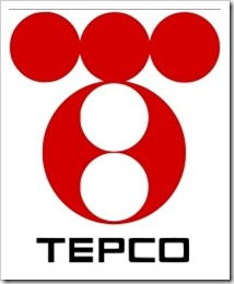 Tepco detects record radiation levels at Fukushima
