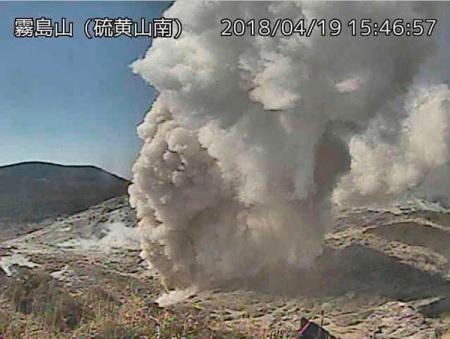 Iwo-yama volcano